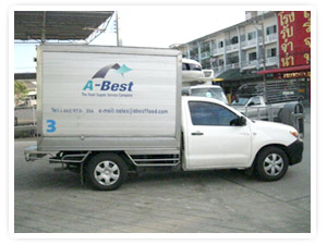 A-Best, The Food Supply Service Company